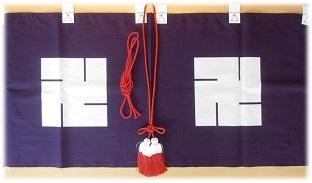 紫幕・地蔵尊