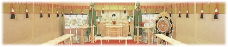 神前式場・結婚式場