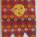 比礼旗:巴紋刺繍